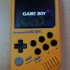 Gameboy 64